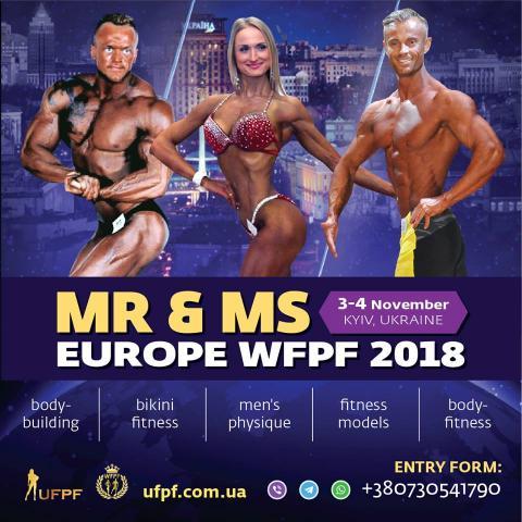 Фитнес бикини Европа